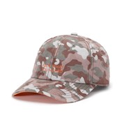 Cayler & Sons - Csbl what you heard curved cap